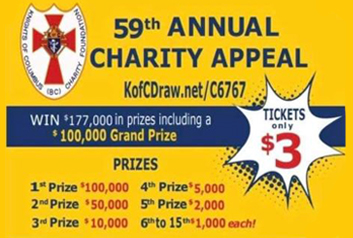 59th Annual Charity Appeal
